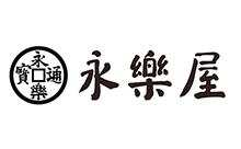 永楽屋 EIRAKUYA
